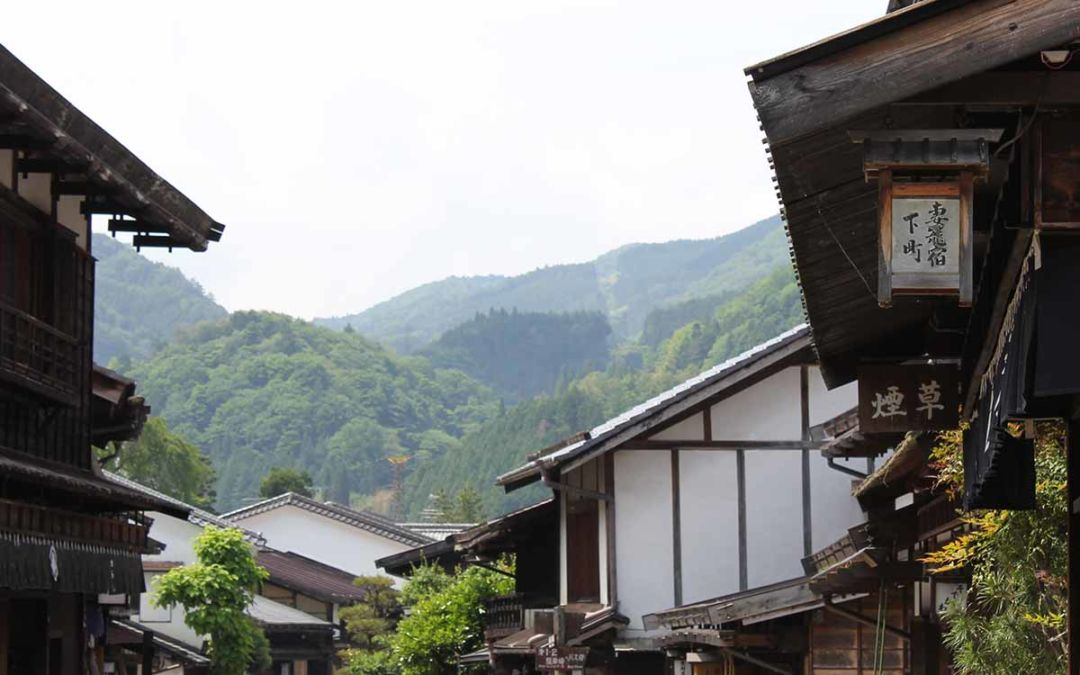 Magome to Tsumago