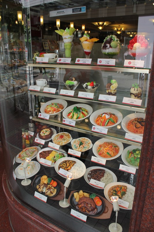 Display Food