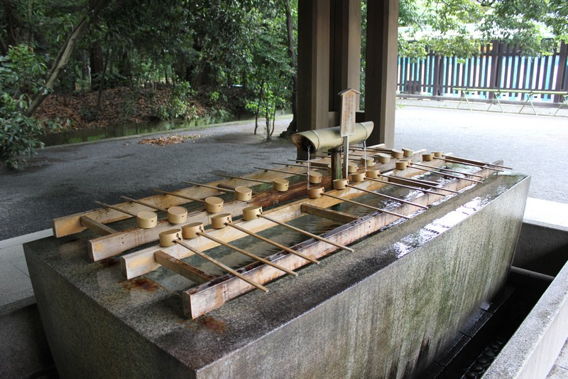 Meiji- Water Fountain to wash