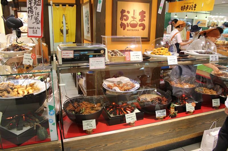 Kyoto Departo