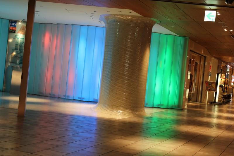 Carnival Mall