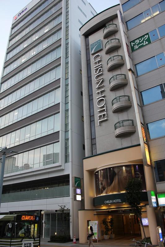 Chisun Hotel