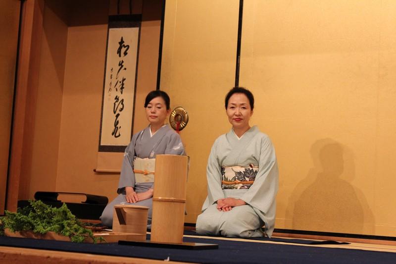Gion Corner