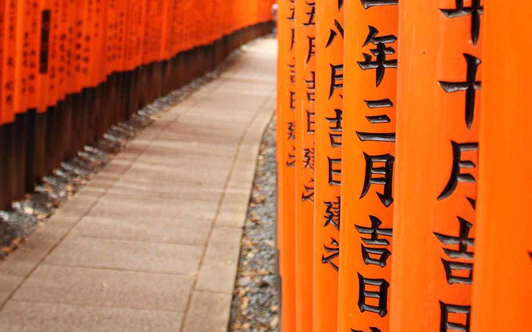 Kyoto Day 4